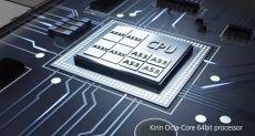 Huawei Mate 9 может получить чип Kirin 970, произведенный по 10-нанометровому техпроцессу TSMC