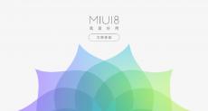 MIUI 8 в стабильной версии придет в августе. Xiaomi запускает MIUI 7.5.