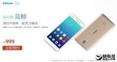 InFocus Blue Whale S1 получил процессор Helio P10, 4+32 Гб памяти, Tencent OS 2.0 на основе Android 6.0 и ценник в $152