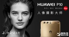 Лучшие смартфоны в Китае за первый квартал 2017 года