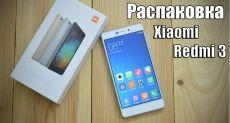 Xiaomi Redmi 3: видеообзор лучшего бюджетника начала 2016 года