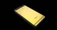 Huawei P9: китайцы выпустили ювелирный флагман за $2140