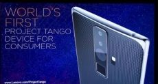 Lenovo Phab 2 Pro (проект Project Tango) получит 6,4-дюймовый QuaHD-дисплей и 3D-навигацию