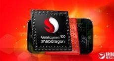 Snapdragon 820 будет установлен в более чем 100 моделей смартфонов