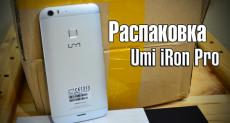 UMI Iron Pro: распаковка и первый взгляд на Pro-версию «железного»  гаджета