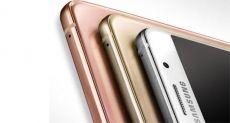 Samsung Galaxy A9 Pro получит экран с 2К разрешением и будет продаваться только в Китае
