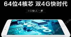 VIDO NX MT8732 – планшет с поддержкой 4G и голосовых вызовов