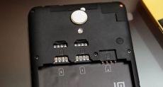 Xiaomi Mi5: новый тизер с вопросом, готовы ли мы к его появлению