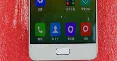 Сканер отпечатков на Xiaomi Mi5 будет на лицевой панели?