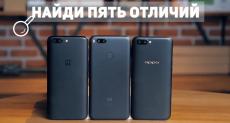 Первый обзор Xiaomi Mi5X: войны клонов