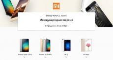Распродажа Xiaomi Redmi 3S Prime, Redmi Note 3 Pro, Mi Max и Mi 5 в авторизованном магазине компании на Aliexpress.com