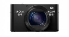 Xiaomi Mi Cam - первый зеркальный фотоаппарат от именитого бренда?