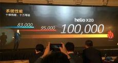 MediaTek официально представил Helio X20 и X25 на конференции в Шэнчжэне