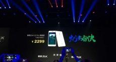 ZUK Z2 Pro с 4 Гб оперативки (Ultimate Edition) оценили в $349