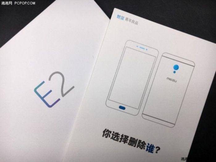 Meizu E2: последние подробности о новинке накануне анонса – фото 3