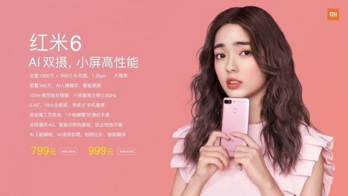 Анонс Xiaomi Redmi 6: двойная камера, чип MediaTek и ценник от $124 – фото 11