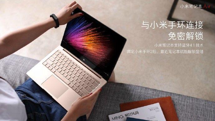 Xiaomi выпускает обновленный 12.5 Mi Notebook Air с процессором Intel Core M3 седьмого поколения – фото 2