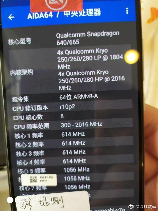 Появились сведения о том, какой чип установлен в Xiaomi CC9e – фото 2