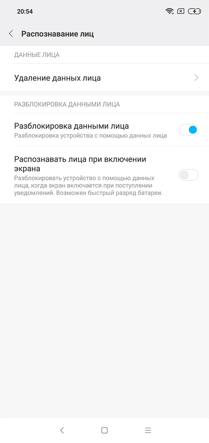 Обзор Xiaomi Redmi Note 6 Pro - те же бараны, только с челкой – фото 8