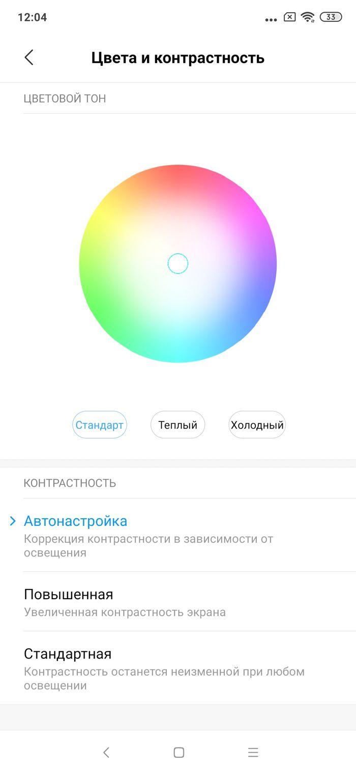 Обзор Redmi K20 Pro – новый бестселлер от Xiaomi – фото 9
