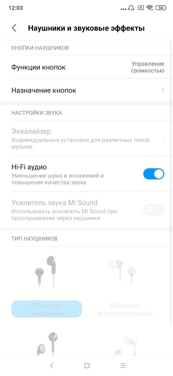 Обзор Redmi K20 Pro – новый бестселлер от Xiaomi – фото 12