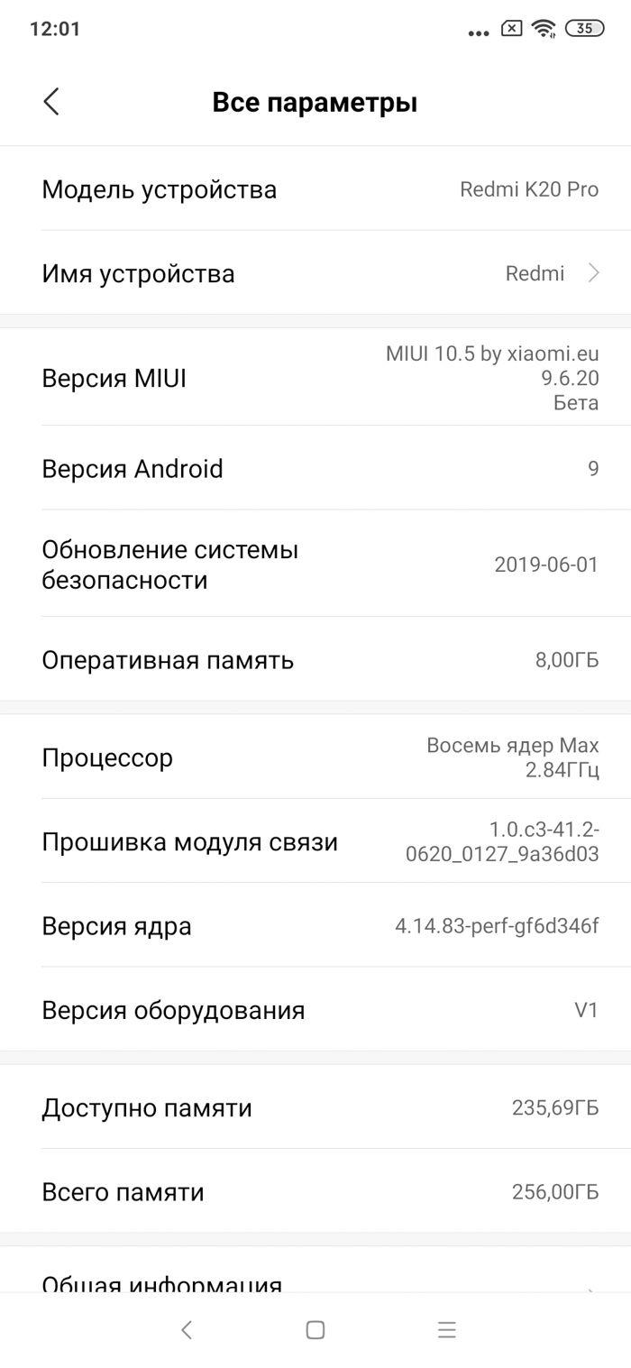 Обзор Redmi K20 Pro – новый бестселлер от Xiaomi – фото 13
