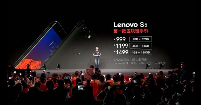 Анонс Lenovo S5: весь на тренде и с двойной камерой – фото 4