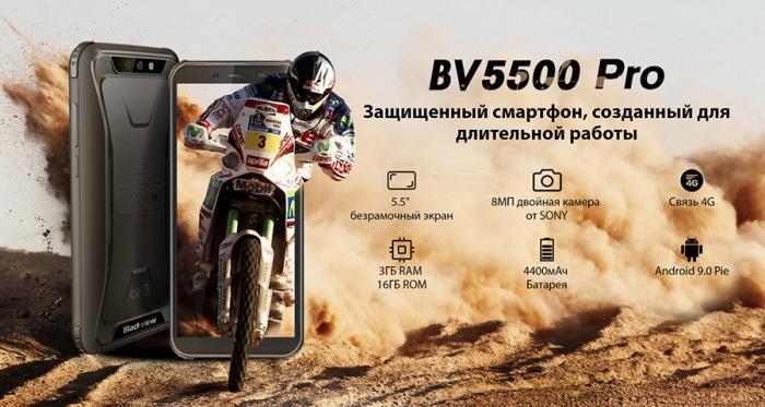 Улучшенный защищенный смартфон Blackview BV5500 Pro всего за $89.99 – фото 2