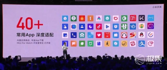 Анонс Xiaomi Mi Watch: смарт-часы с NFC и MIUI – фото 4