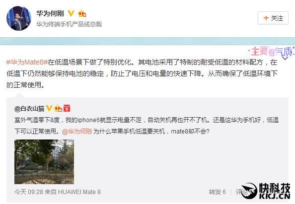 Huawei Mate 8 не боится низких температур в отличие от iPhone 6S – фото 2