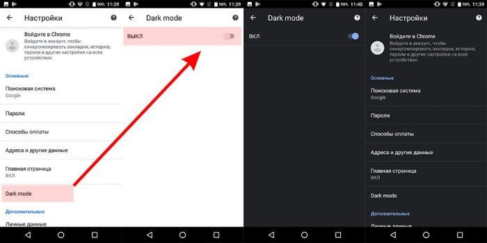 Как включить темную тему в Google Chrome для Android – фото 2
