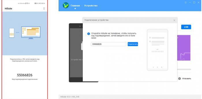 Новый способ установки Google-сервисов на смартфоны Huawei и Honor – фото 4