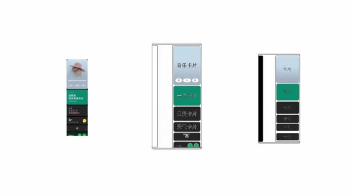 Интерфейс под Windows Mobile от Xiaomi. Плиточный вариант MIUI? – фото 2
