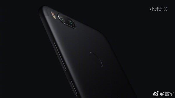 Анонс Xiaomi Mi 5X: молодежно-тусовочная модель с двойной камерой – фото 11