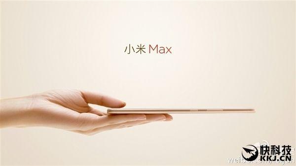 Новые изображения Xiaomi Max дают полное представление о его внешнем виде – фото 1