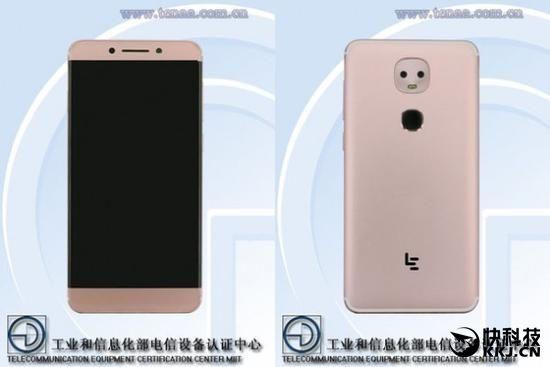 LeEco Le Pro 3 получит аккумулятор на 5000 мАч в корпусе толщиной 7 мм – фото 1