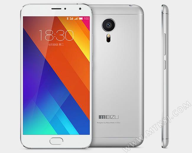 Цены ниже, Meizu MX5 ближе – фото 2