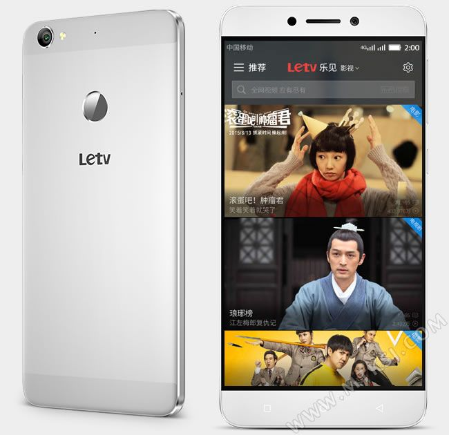 LeTV Le 1S появился в серебристом цвете с 16 ГБ ПЗУ за $152 – фото 1