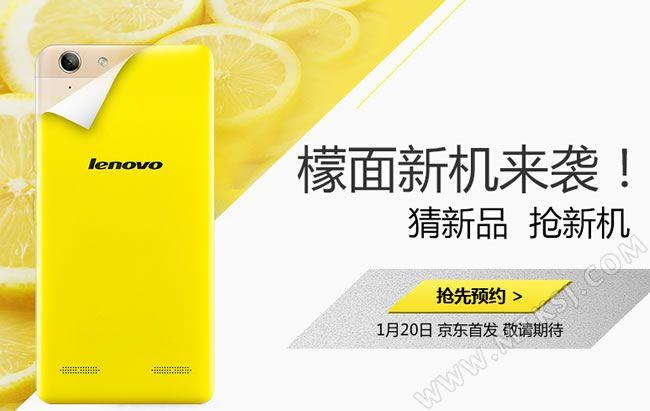 Lenovo K32c36 с металлическим корпусом придет на смену K3 (Lemon Music) – фото 1