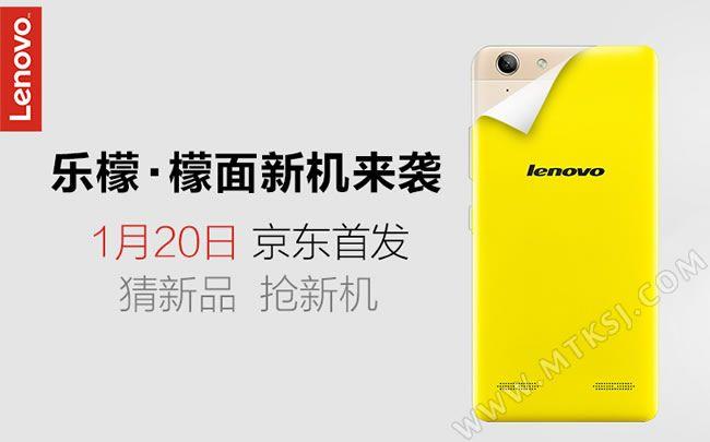 Lenovo выпустит 20 января конкурента Xiaomi Redmi 3 с аналогичной ценой – фото 1