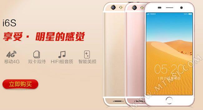 Fitch i6S – клон iPhone 6S с 4,5-дюймовым экраном всего за $74 – фото 2