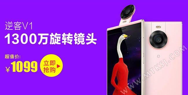 Doov V1 с поворачивающейся на 190° камерой и аудиочипом ESS ES9018 доступен в Китае за $167 – фото 2