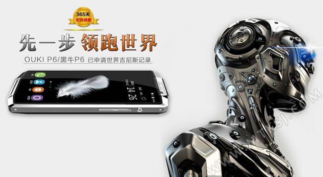 Ouki Black Bull P6 – версия Oukitel K10000 для Китая с 2.5D-стеклом Gorilla Glass 4 и двумя аккумуляторами по 5000 мАч – фото 1