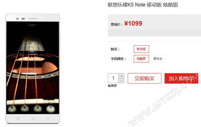 Lenovo K5 Note с процессором Helio P10 (МТ6755) уже на складах ритейлеров – фото 3