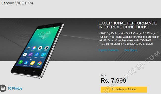 Lenovo Vibe P1m с аккумулятором 4000 мАч поступил в продажу в Индии по цене $118 – фото 1