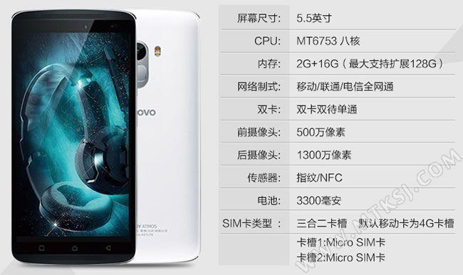 Lenovo Vibe X3 подешевел в Китае на $60 – фото 1