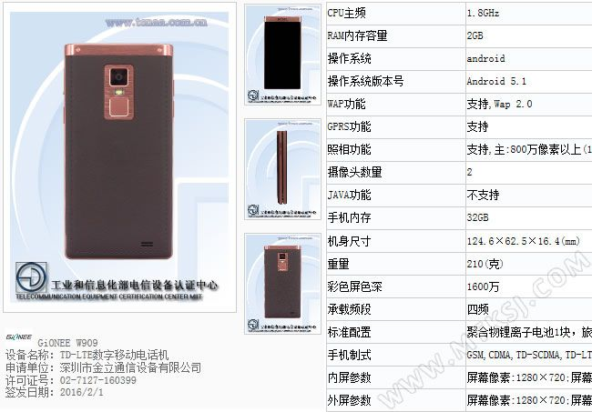 Gionee W909 – раскладной смартфон с двумя 4,2 - дюймовыми HD-дисплеями и процессором Helio P10 – фото 2