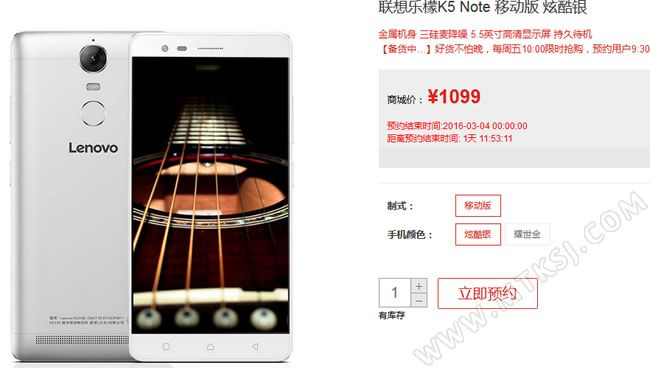 Lenovo K5 Note (K52t38): новая партия смартфонов поступит в продажу 4 марта в официальном магазине по цене $168 – фото 1