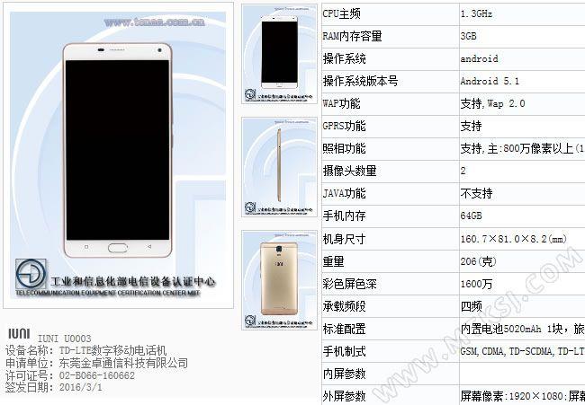 IUNI U0003 (U4 или N2) получит 6-дюймовый дисплей и аккумулятор емкостью 5020 мАч – фото 1