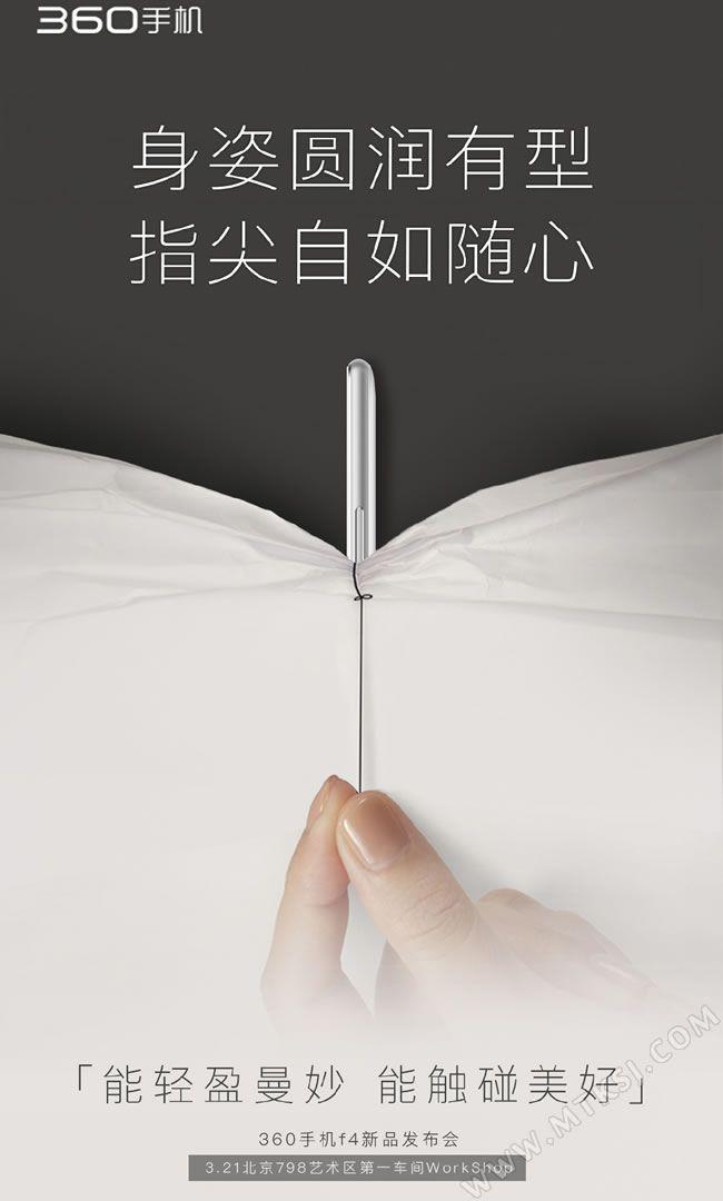 Qiku F4: тизеры еще одной новинки с 10-ядерным процессором за неделю до презентации – фото 1